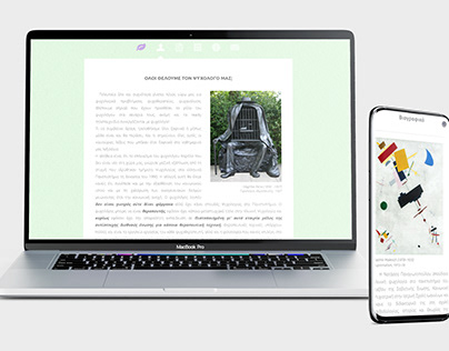 Redesign Phychologist's Website