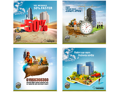Manipulation : Social Ad Design of Construction