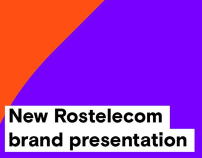 New Rostelecom brand presentation