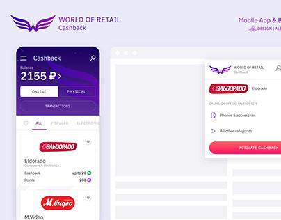 World of Retail Cashback