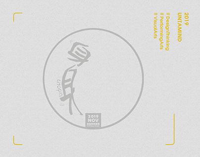 UTOPIA|Graphic Design