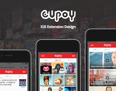 Cupoy 傳遞知識最佳解決方案 | iOS Extension 設計