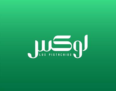 Logo Design For Lux Pistachios