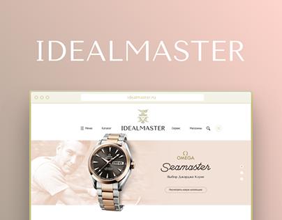 Idealmaster site