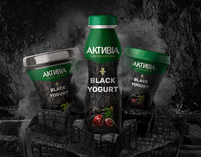 Activia Black Yogurt Packaging Design