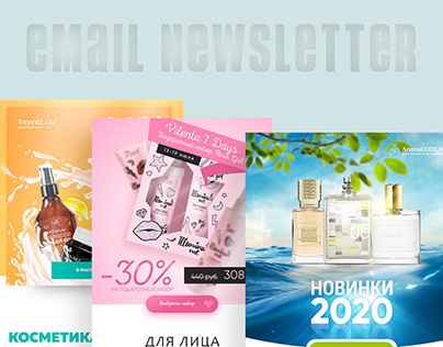 Design for email newsletters