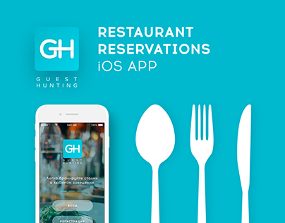 Cafe and restaraunt booking App