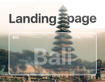 Landing page   Bali tour