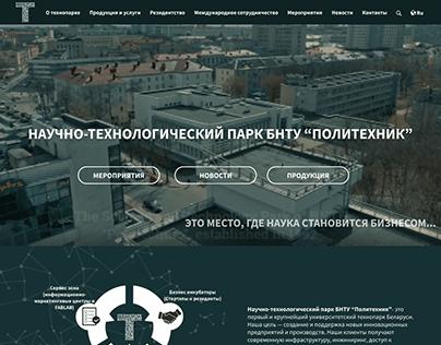 Park BNTU Final Design and color scheme Homepage&news