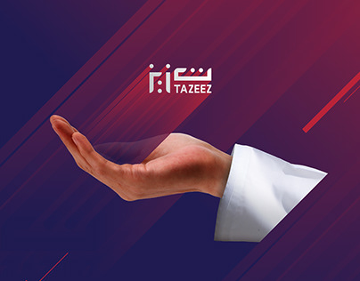 Tazeez Platform