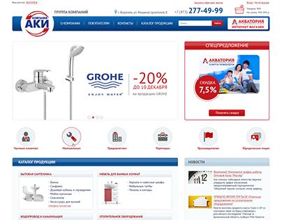 Интернет-магазин компании группы компаний «Аки»