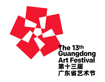 The 13th Guangdong Art Festival Identity