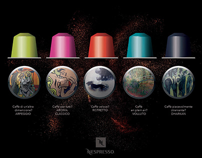 Nespresso   Limited Edition