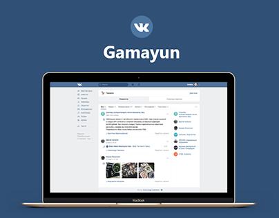 Gamayun — SMM Service for VKontakte App