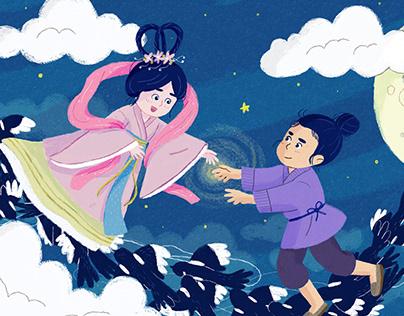 Chinese Festivals