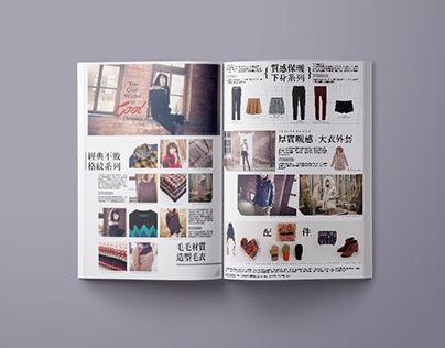 品牌雜誌排版設計 Brand Magazine Layout Design