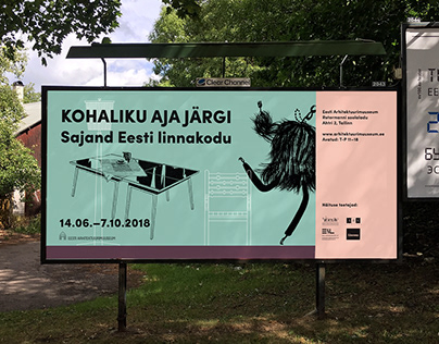 Exhibition design: According to local time. 2018