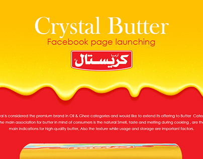 Crystal Butter Content Creation