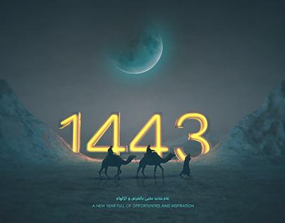 1443. New Hijri Year