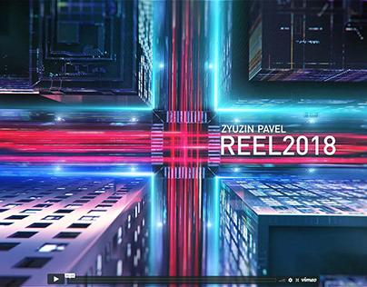 reel2018