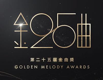 Golden Melody Award 25th /金曲25主視覺