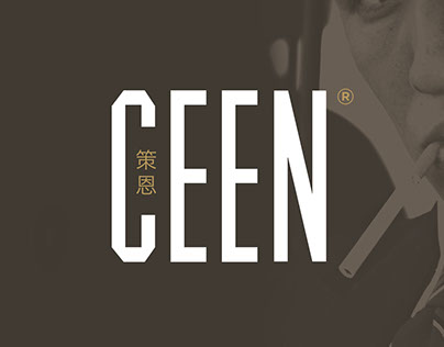 CEEN visual identity