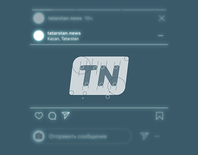 Case Study IG for TatNews
