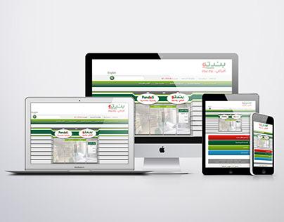 Pandati Site proposals