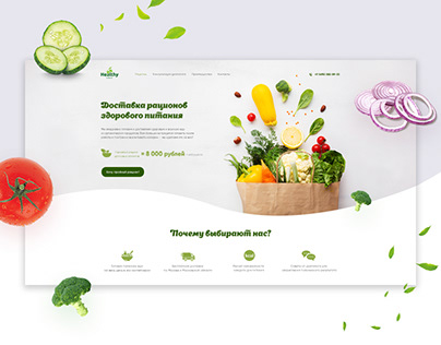 Healthy Food | Landing Page