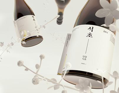 ZAMI Vinegar Packaging