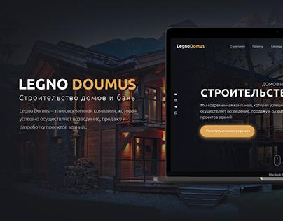 Website Landing Page-Quiz по строительству домов