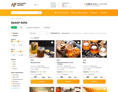 Медовая биржа - дизайн интерфейса