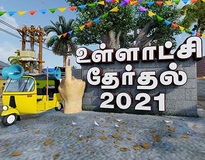 LOCALBODY ELECTION 2021