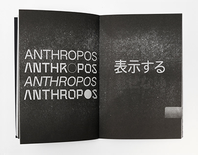 Anthropos – Artist Book