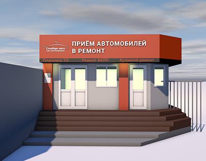 3D моделирование фасада