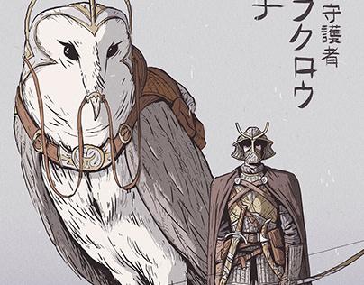 Owl Rider