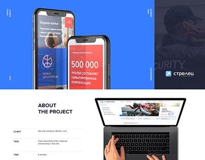 Strelec – security company