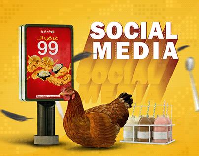 Restaurants Social Media Campaign
