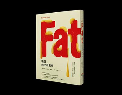 脂肪的秘密生命The Secret Life of Fat|書封設計