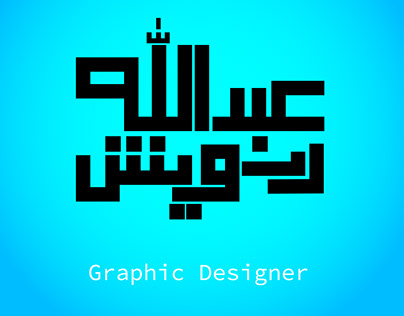 Typography logo