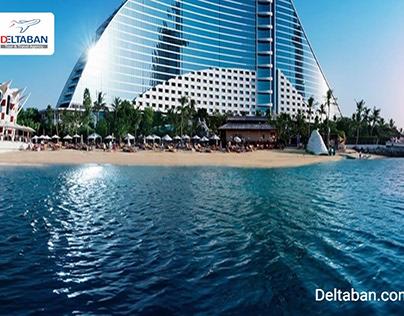 هتل جمیرا و سفر به دبی