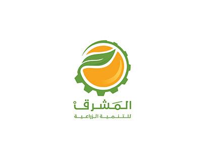 Logo Almashriq ( لوجو المشرق )