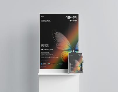 Poster design work for Conference