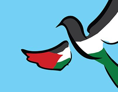 Palestine Pigeon