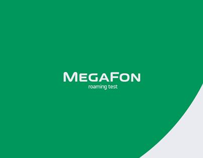 MegaFon roaming test