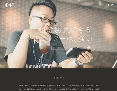 DeNA Creators Portfolio Site