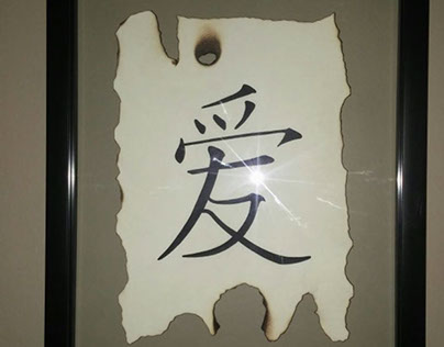 Chinese Scroll of Love