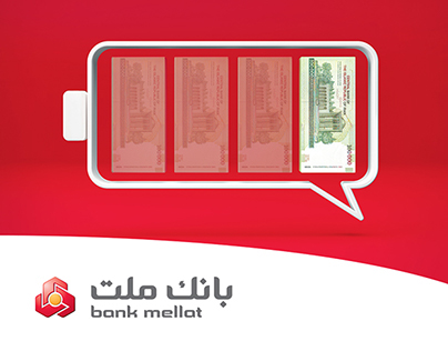 Mellat Bank Top Up Service