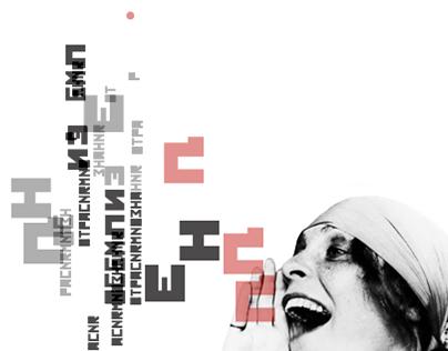 Rodchenko: Remix