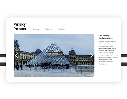 Pinsky Palace - XD Daily Challenge